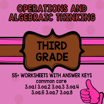 55+ Third Grade Math Worksheets COMMON CORE Operations and Algebraic Thinking
