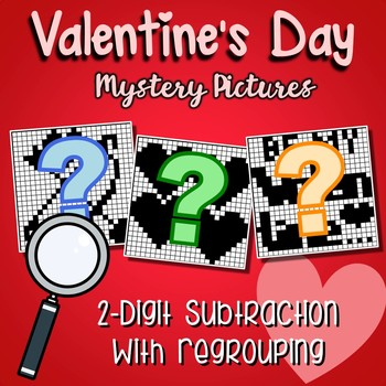Valentines Day 2 Digit Subtraction With Regrouping
