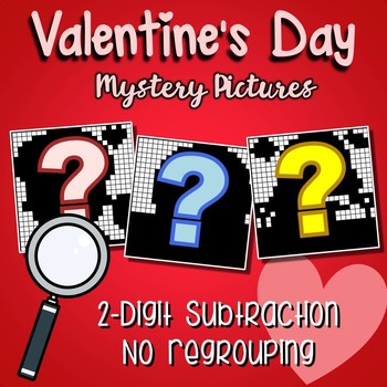 Valentines Day 2 Digit Subtraction No Regrouping