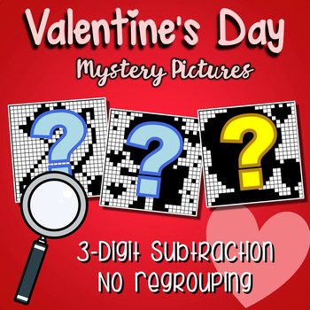 Valentines Day 3 Digit Subtraction No Regrouping