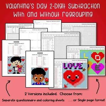 Valentines Day 2 Digit Subtraction