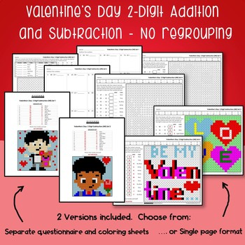 Valentines Day 2 Digit Addition and Subtraction No Regroup