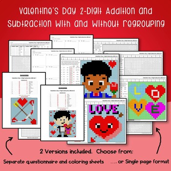 Valentines Day 2 Digit Addition and Subtraction