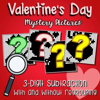 Valentines Day 3 Digit Subtraction