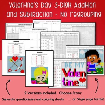 Valentines Day 3 Digit Addition and Subtraction No Regroup