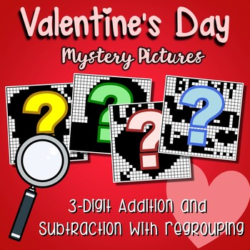 Valentines Day 3 Digit Addition and Subtraction With Regroup