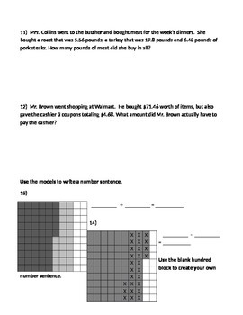 5.NBT.7 Test: Add and Subtract Decimals