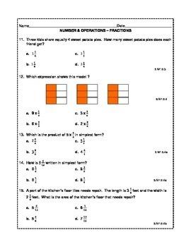 5TH GRADE MATH COMMON CORE TEST PREP/ ASSESSMENT (All Standards)