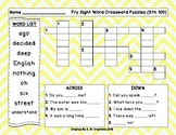 5th 100 Fry Sight Words Crossword Puzzles