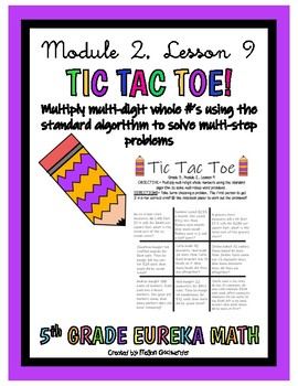 5th Eureka Math- Multiply Whole #'s to Solve Word Problems TIC TAC TOE
