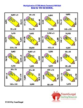 5th (Fifth) Grade Common Core - Back to School Multiplication Puzzles