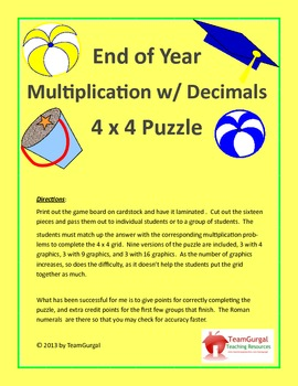 5th (Fifth) Grade Common Core - End of Year (Summer) Multiplying Decimals Puzzle