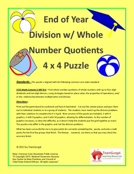 5th (Fifth) Grade Common Core-End of Year (Summer)Whole Quotient Division Puzzle