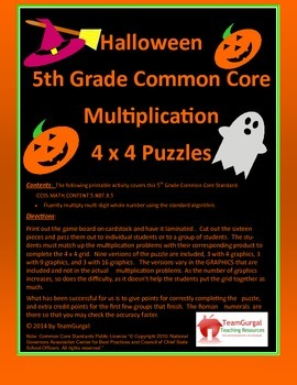 5th (Fifth) Grade Common Core Math - Halloween Multiplication Puzzles