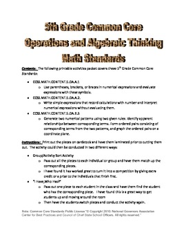 5th (Fifth) Grade Common Core Math -Operations and Algebraic Thinking Activities