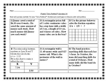 5th Grade 2017 STAAR Aligned Test Prep Questions