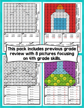 5th Grade Back to School Math Mystery Pictures