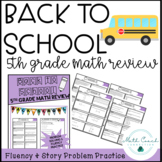 5th Grade Back to School Math Review   Math Fluency & Math Story Problems