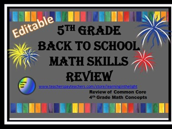 5th Grade Back to School Math Review of 4th Grade CCSS Skills