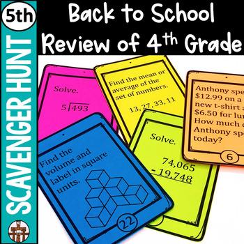 5th Grade Back to School Math Scavenger Hunt