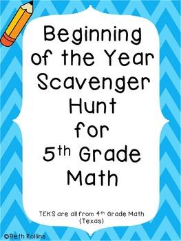 5th Grade Beginning of the Year Scavenger Hunt