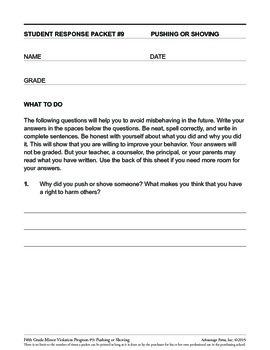 5th Grade Behavior Improvement Packet: Pushing