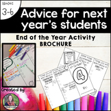 Advice for next year's students: end of the year activity {brochure}