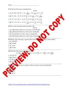 5th Grade CCSS Decimal Assessment Bundle