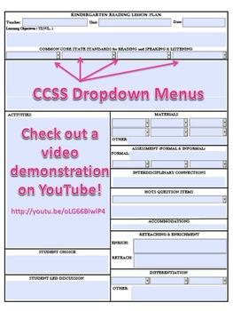 5th Grade CCSS Lesson Plan Template