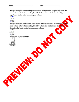 5th Grade CCSS Multiplication Assessments & Guided Notes 5.NBT.B.5