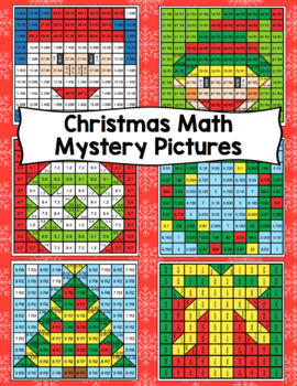 5th Grade Christmas Math: 5th Grade Math Mystery Pictures