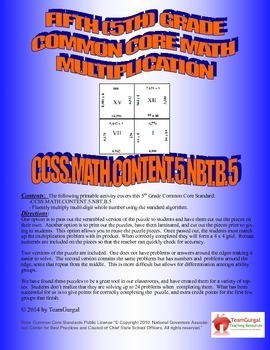 5th Grade Common Core- Computer and Printable Puzzles -Multiplication