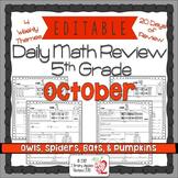 Math Morning Work 5th Grade October Editable