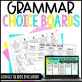 Grammar Choice Boards with Digital Choice Boards - 5th Gra