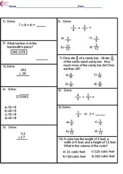 5th Grade Common Core Math Assessment SHORT Form A (10 Que