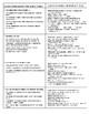 5th Grade Common Core Math Flipbook