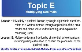 5th Grade CC Math Module 1 Topic E
