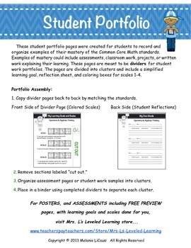5th Grade Common Core Math Student Portfolio with Marzano ...