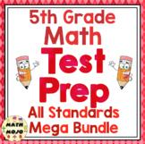 5th Grade Math Test Prep: All Standards Mega Bundle