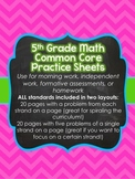 5th Grade Common Core Math in Two Layouts ALL Standards
