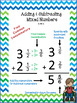5th Grade Common Core Posters BUNDLE