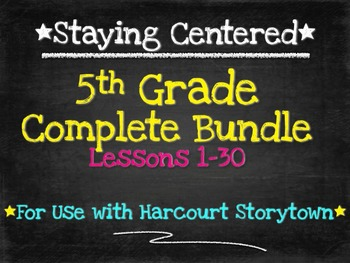5th Grade Harcourt Storytown Complete Bundle:  Lessons 1-30