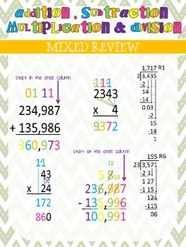 5th Grade Core Computations {Whole Numbers}