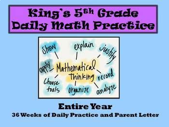 5th Grade Daily Math - Entire Year