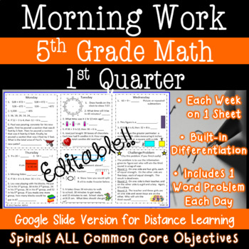 5th Grade Daily Math Morning Work - 1st Quarter