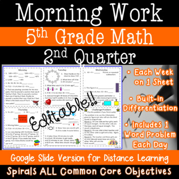 5th Grade Daily Math Morning Work - 2nd Quarter