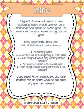5th Grade Morning Work | 5th Grade Spiral Math Review | 1-week FREEBIE