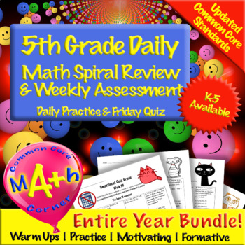 5th Grade Daily Spiral Review & Weekly Quiz - ENTIRE YEAR BUNDLE