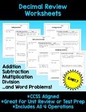 5th Grade Decimal Review Worksheets
