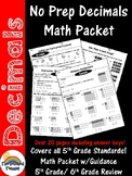 5th Grade Decimals Packet (Review, Homework, Guided Practice)